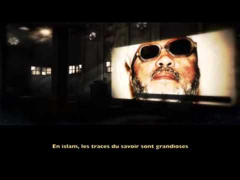 ABDELHAMID KICHK DOUROUS MP3 TÉLÉCHARGER
