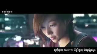 រឿង កញ្ចក់វិញ្ញាណ - ភាសាខ្មែរល្អមើលណាស់ - Chinese movie speak khmer