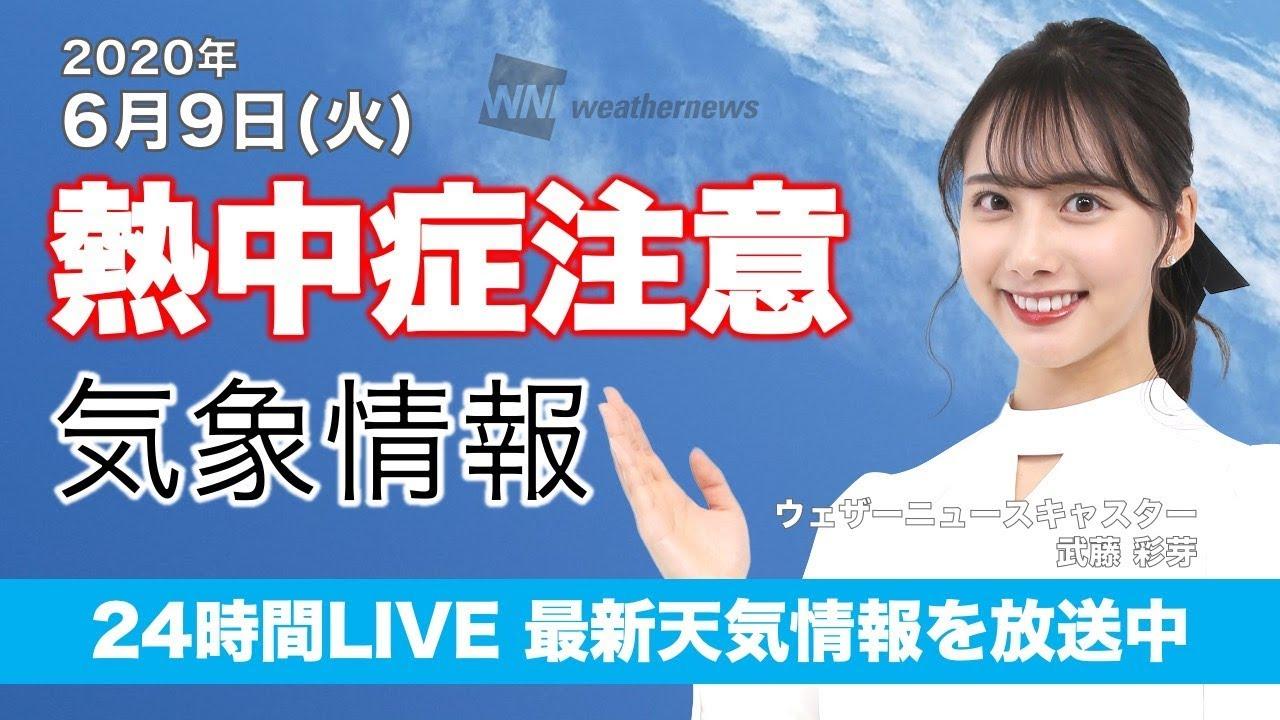 明日 の あきる野 市 の 天気 あきる野市の今日明日の天気 - 日本気象協会