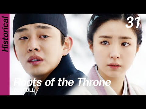 [CC/FULL] Roots Of The Throne EP31 | 육룡이나르샤