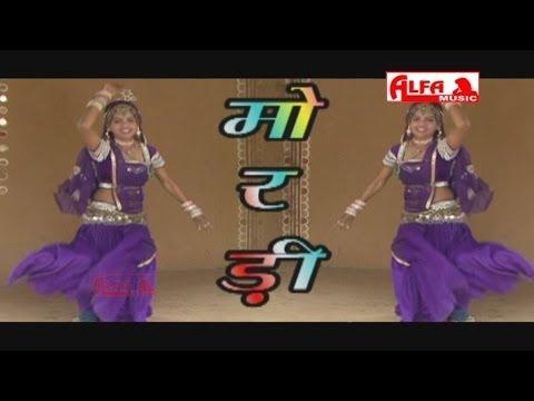Mordi   Rajasthani DJ Songs 2014   Rajasthani New Songs 2014
