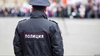 "Москва полицияси ўзбек муҳожирларини ""қаршилик кўрсатгани учун"" жаримага тортди"
