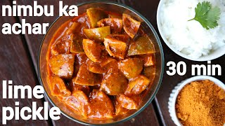 nimbu ka achar recipe in 30 minutes | नींबू का अचार | instant lime pickle recipe | nimbu achar
