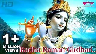 Mero Radha Raman Girdhari