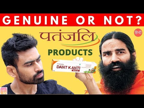 patanjali-products-का-सच-(genuine-or-not?)-|-fit-tuber-hindi