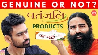 Patanjali Products का सच (Genuine or Not?) | Fit Tuber Hindi Video