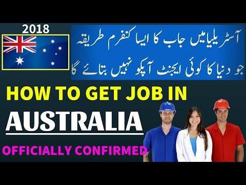 How To Get Job In AUSTRALIA Through Australian Government | Part 1