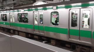 (フルHD)相鉄・JR羽沢横浜国大駅にて その1
