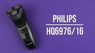 Розпакування PHILIPS HQ6976/16