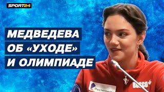 Медведева vs журналистка дебют в парном Олимпиада в Токио Интервью