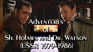 [Music Box Kikkerland] Adventures of Sh. Holmes and Dr. Watson (USSR 1979-1986)