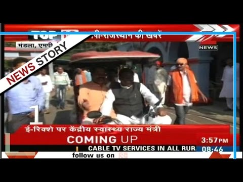 MP- Rajashthan Top 10 | People protested in National highway in Satna area of MP