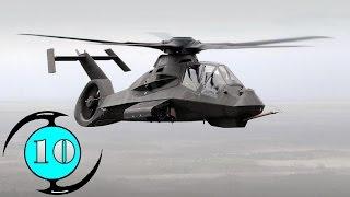 10 อันดับ เฮลิคอปเตอร์เร็วที่สุดในโลก / Top 10 Fastest Helicopter In The World