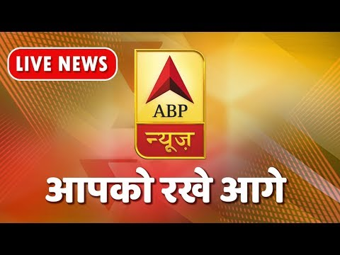 ABP NEWS Live | Arun Jaitley Cremated With State Honours | LIVE News 24*7