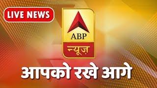 ABP NEWS Live | अरुण जेटली के अंतिम सफर पर बड़ी कवरेज | LIVE UPDATES from BJP HQ