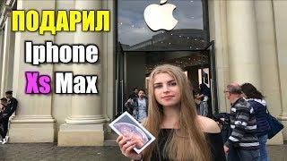 ПОДАРИЛ ПОДРУГЕ Iphone Xs Max !