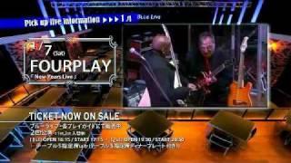 フュージョン~コンテンポラリー・ジャズ界の巨星4人によるトップ・ユニ...