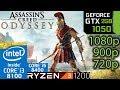 Assassin's Creed Odyssey - GTX 1050 2gb - i3 8100 - R3 1200 - i5 8400 - 1080p - 900p - 720p - Test