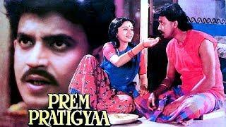 Митхун Чакраборти-индийский фильм: Клятва любви(1989г)