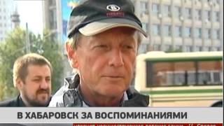 Михаил Задорнов в Хабаровске. Новости. GuberniaTV
