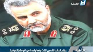 الإعلام الإيراني: قاسم سليماني يصل إلى العراق