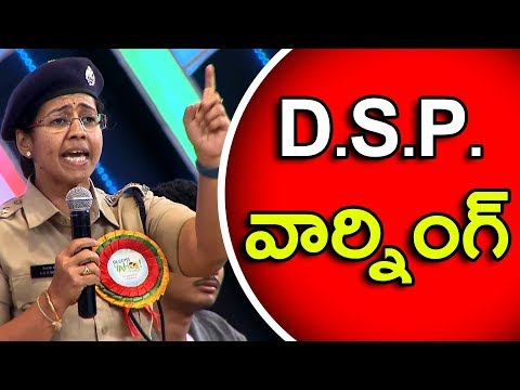#Education Means ? | What is your Goal | What is your Role |  DSP Saritha Speech | www.rtvSpeaks.com