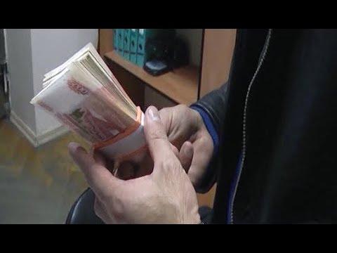 Незадекларированные деньги у авиапассажира