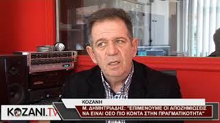Επίσκεψη Δημητριάδη στον ΕΛΓΑ για τις αποζημιώσεις στο Μεσόβουνο