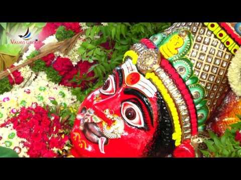 Kuppam Thirupathi Gangamma Jathara 2017