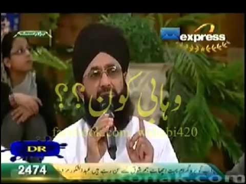 Download Wasila of mustafa fight between sunni vs wahabi