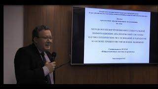 Либком-2017: Общественная защита диссертаций. Биктимиров М.Р.