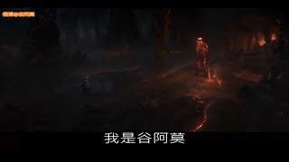 #670【谷阿莫】5分鐘看完2017大鎚鎚被姐姐捏爆的電影《雷神索爾3:諸神黃昏》
