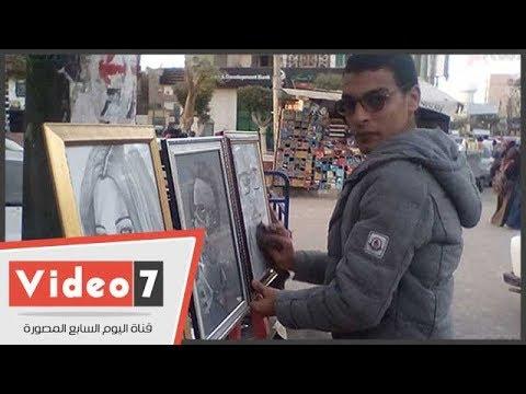 محمد طالب بالجامعة تمرد على البطالة وفتح مرسما بالشارع  - 11:21-2018 / 1 / 6