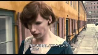 1926年デンマーク。風景画家のアイナー・ヴェイナー(エディ・レッドメイン)は、同じく画家の妻ゲルダ(アリシア・ヴィキャンデル)に女性モ...