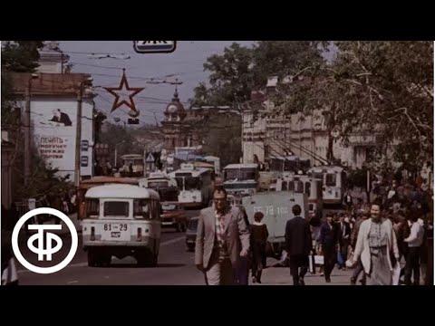 Томский лад (1986)