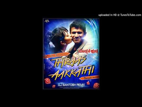 Thrass Aakathi Kannada Dj Mix By Santosh Raichur