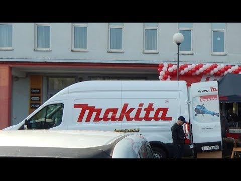 Открытие логова  Макиты в Минске
