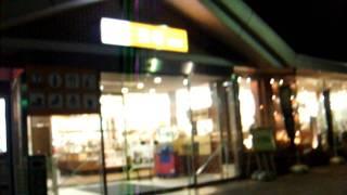 養老サービスエリア・名神高速道路下り@夜のフードコートと売店