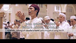 Terharu Doa Qunut Ustadz Abdul Shomad | Mendoakan Mujahid Palestina Dan Rohingya