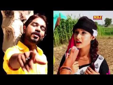Haryanvi Songs - Bahu Pataka Se - New Haryanvi song 2015 - kuldeeep Mali - NDJ MUsic