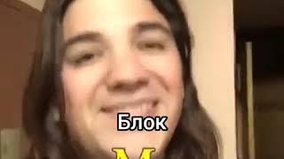 История русской литературы в вайнах