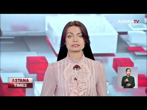ASTANA TIMES 20:00 (06.12..2019)