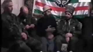 Хачилаев, Кадыров, Масхадов, Басаев и Яндарбиев.