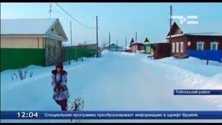Жители села Медянки Татарские начинают газифицировать дома