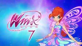 Winx Club - Не пропусти первый марафон Winx в кинотеатре «КАРО»!