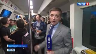 Термінали аеропорту Шереметьєво пов'язав підземний потяг