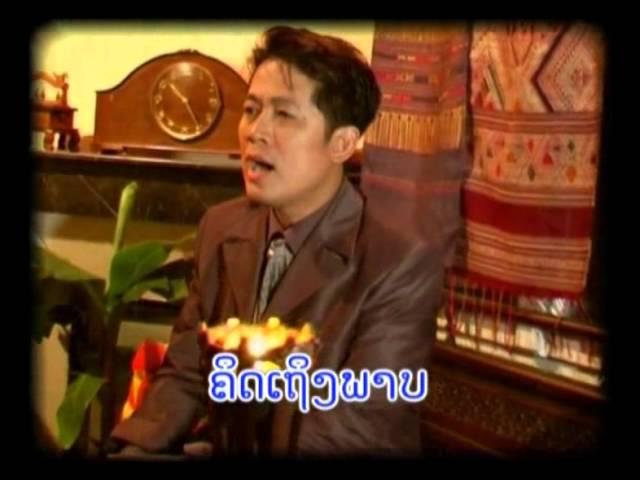 -kounlavouth-mekong-vert