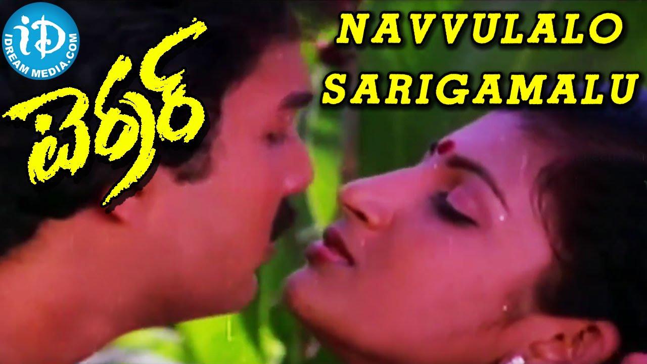 Hai Hai Nayaka Songs - Idi Sarigamalu Erugani Raagam - video dailymotion