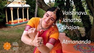 Vaishnava Janatho Bhajan - Atmananda - Unione Induista Italiana