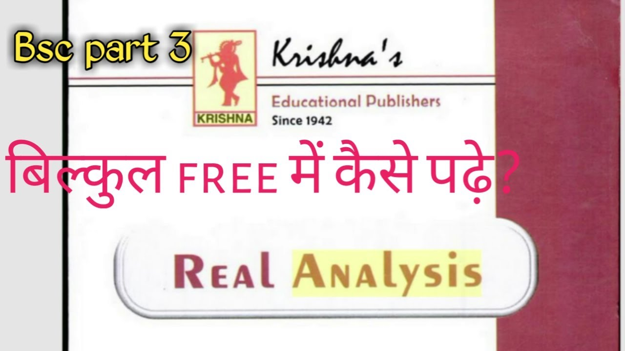 How to read real analysis krishna series